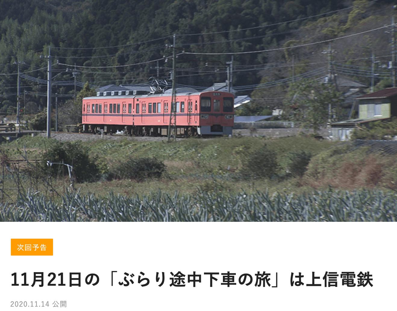 天国 ッ 放送 再 街 アド ク